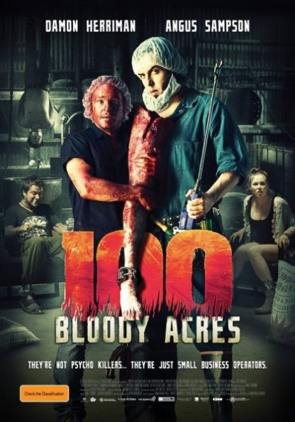 100 Bloody Acres (2012) starring Damon Herriman on DVD on DVD