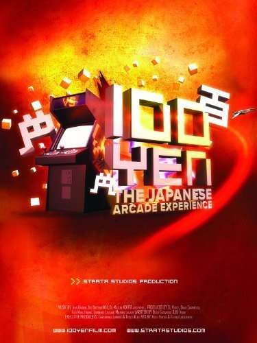 100 Yen: The Japanese Arcade Experience (2012) with English Subtitles on DVD on DVD