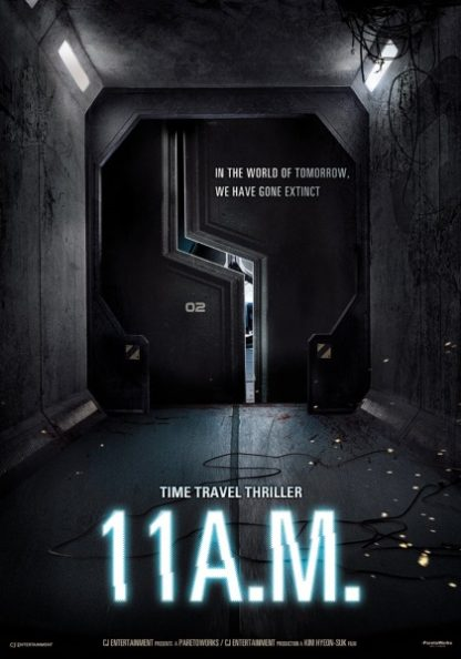 11 A.M. (2013) with English Subtitles on DVD on DVD