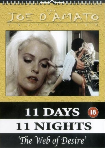 11 Days, 11 Nights 2 (1990) with English Subtitles on DVD on DVD