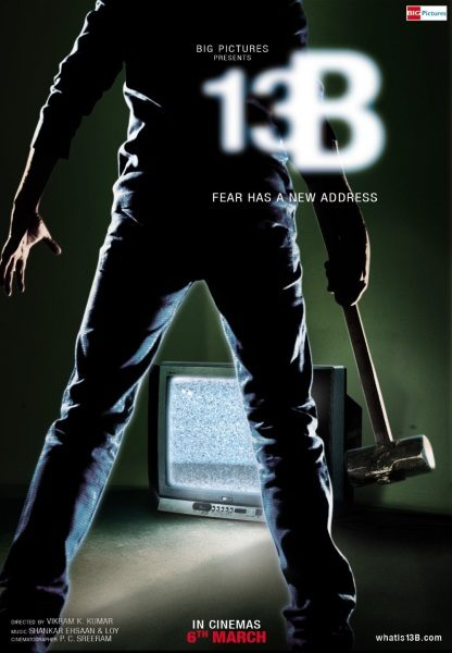 13B: Fear Has a New Address (2009) with English Subtitles on DVD on DVD