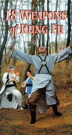18 Weapons of Kung Fu (1977) with English Subtitles on DVD on DVD