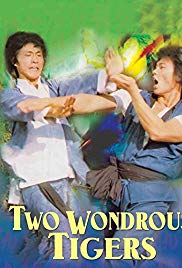 2 Wondrous Tigers (1979) with English Subtitles on DVD on DVD