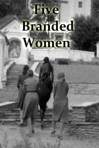 5 Branded Women (1960) with English Subtitles on DVD on DVD