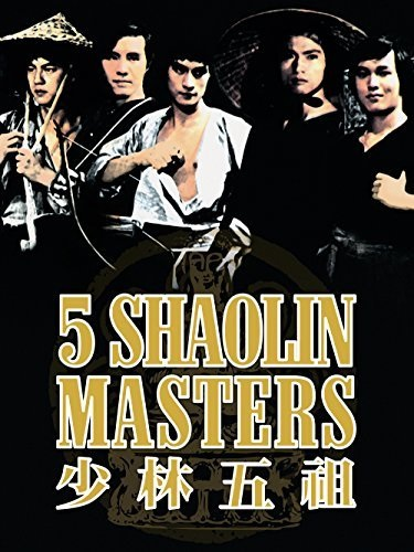 5 Masters of Death (1974) with English Subtitles on DVD on DVD