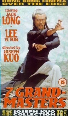 7 Grandmasters (1977) with English Subtitles on DVD on DVD