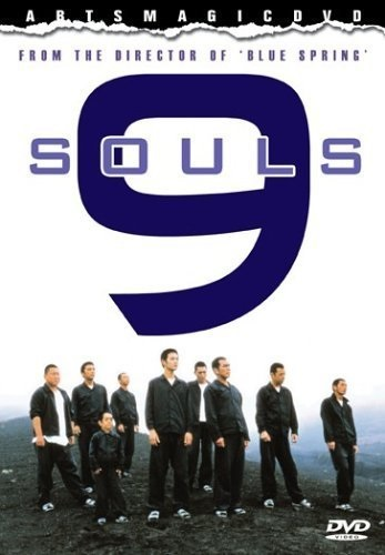 9 Souls (2003) with English Subtitles on DVD on DVD