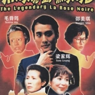 Comedy Movies on DVD