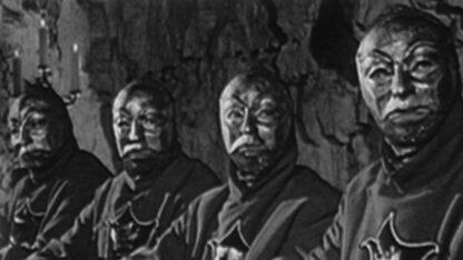 Les compagnons de Baal (1968) DVD
