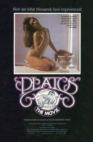Plato's The Movie (1980) DVD
