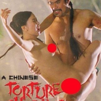 Softcore Movies on DVD