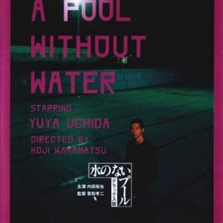 Exploitation Movies on DVD