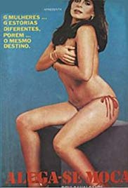 Aluga-se Moças (1982) with English Subtitles on DVD on DVD