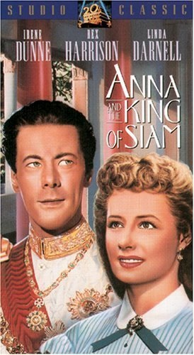 Anna and the King of Siam (1946) starring Irene Dunne on DVD on DVD