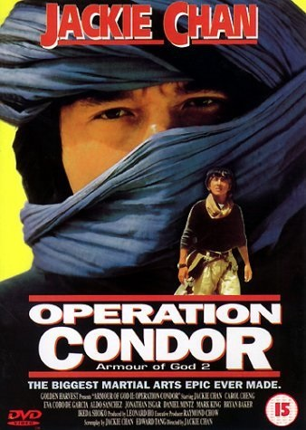 Armour of God 2: Operation Condor (1991) with English Subtitles on DVD on DVD