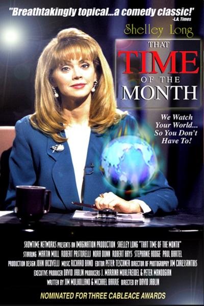 Basic Values: Sex, Shock & Censorship in the 90's (1993) starring Kimberly Beck on DVD on DVD