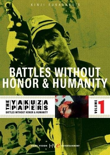 Battles Without Honor and Humanity (1973) with English Subtitles on DVD on DVD