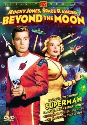Beyond the Moon (1954) starring Richard Crane on DVD on DVD