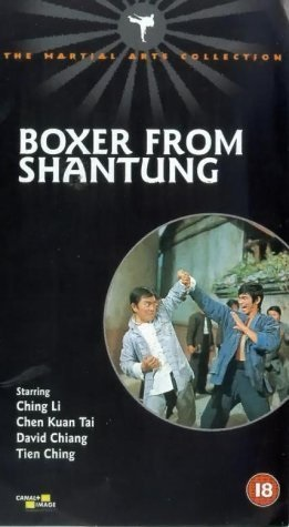 Boxer from Shantung (1972) with English Subtitles on DVD on DVD