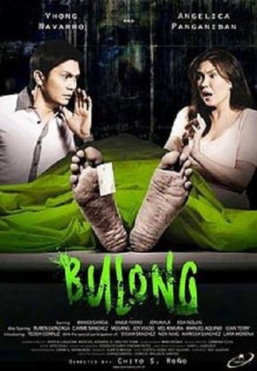Bulong (2011) with English Subtitles on DVD on DVD