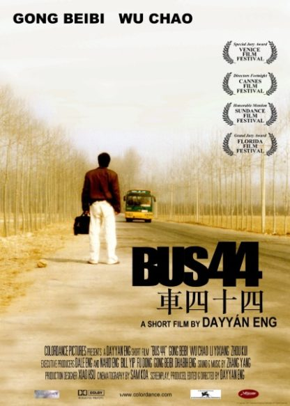 Bus 44 (2001) with English Subtitles on DVD on DVD