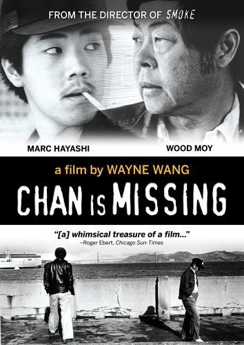 Chan Is Missing (1982) with English Subtitles on DVD on DVD