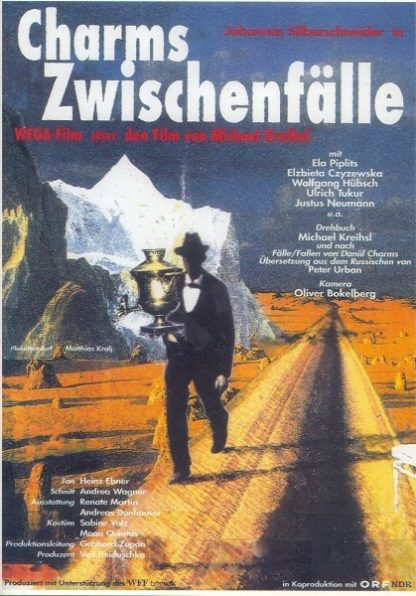 Charms Zwischenfälle (1996) with English Subtitles on DVD on DVD