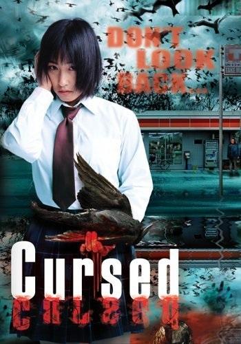 'Chô' kowai hanashi A: yami no karasu (2004) with English Subtitles on DVD
