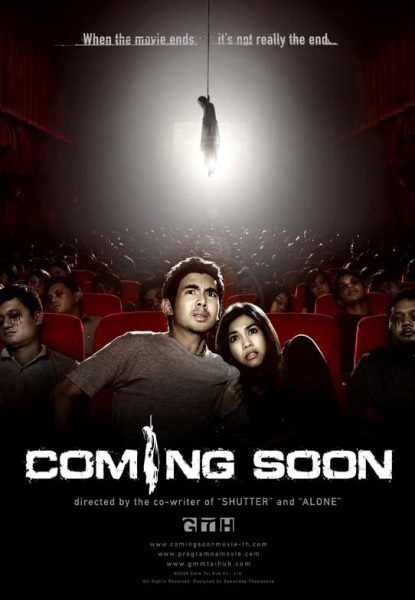 Coming Soon (2008) with English Subtitles on DVD on DVD