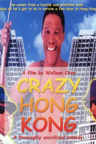 Crazy Hong Kong (1993) with English Subtitles on DVD on DVD