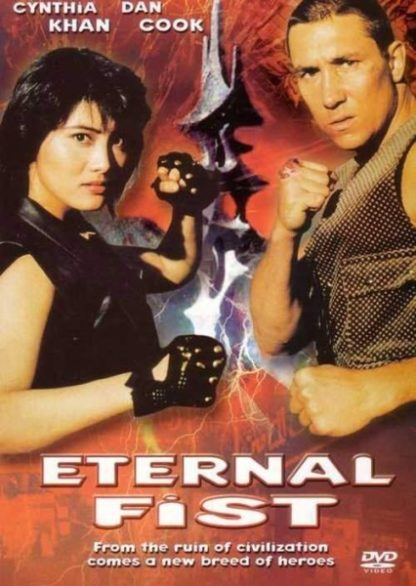 Eternal Fist (1992) with English Subtitles on DVD on DVD
