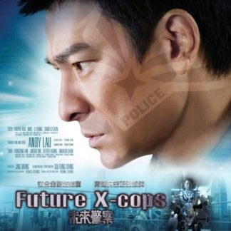 Future X Cops 2010 With English Subtitles On Dvd Dvd Lady Classics On Dvd