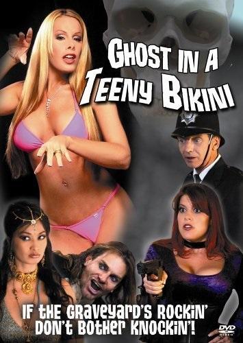 Ghost in a Teeny Bikini (2006) starring Christine Nguyen on DVD on DVD