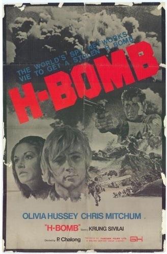 H-Bomb (1971) starring Olivia Hussey on DVD on DVD