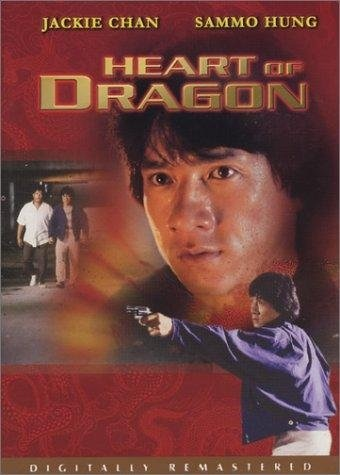 Heart of a Dragon (1985) with English Subtitles on DVD on DVD