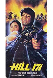 Hill 171 (1987) with English Subtitles on DVD on DVD
