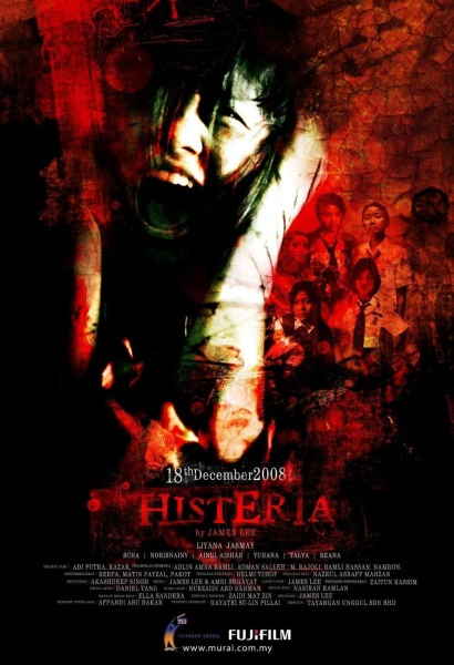 Histeria (2008) with English Subtitles on DVD on DVD
