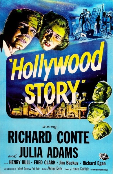 Hollywood Story (1951) starring Richard Conte on DVD on DVD