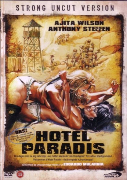 Hotel Paradise (1980) with English Subtitles on DVD on DVD