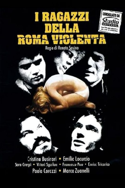 I ragazzi della Roma violenta (1976) with English Subtitles on DVD on DVD