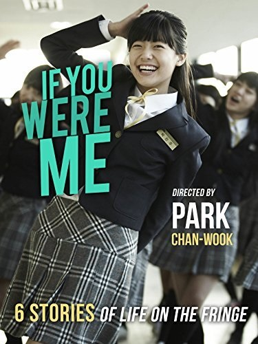 If You Were Me (2003) with English Subtitles on DVD on DVD