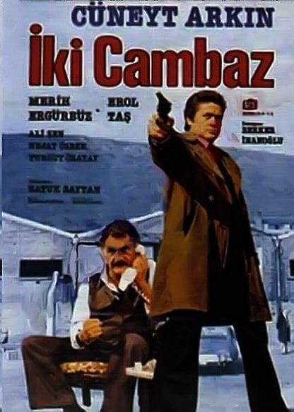 Iki canbaz (1979) with English Subtitles on DVD on DVD