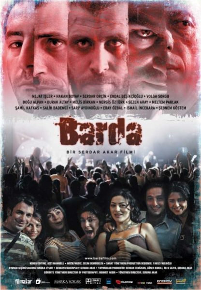 In Bar (2007) with English Subtitles on DVD on DVD
