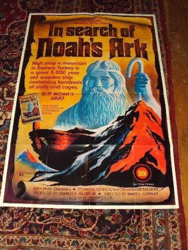 In Search of Noah's Ark (1976) starring Vern Adix on DVD on DVD