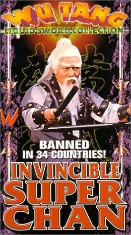 Invincible Super Chan (1971) with English Subtitles on DVD