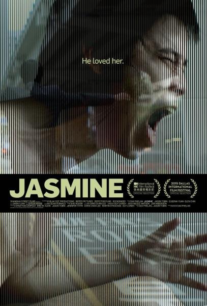 Jasmine (2015) starring Jason Tobin on DVD