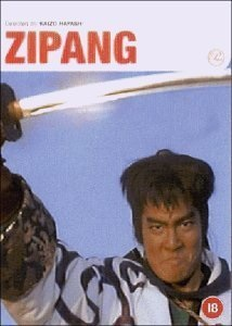 Jipangu (1990) with English Subtitles on DVD on DVD