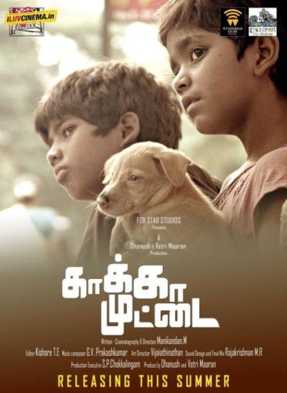Kaakkaa Muttai (2014) with English Subtitles on DVD on DVD
