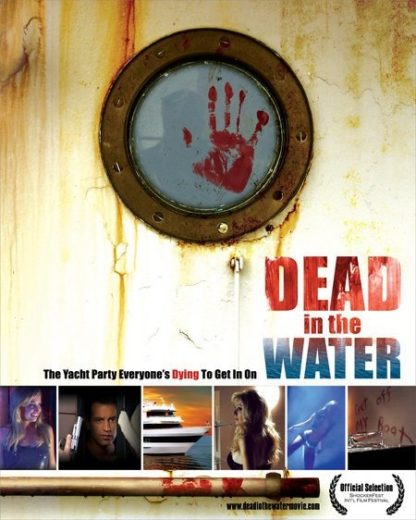 Killer Yacht Party (2006) starring Maggie Marion on DVD on DVD