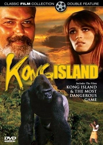 King of Kong Island (1968) with English Subtitles on DVD